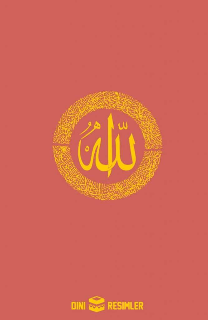 Allah profil resmi indir