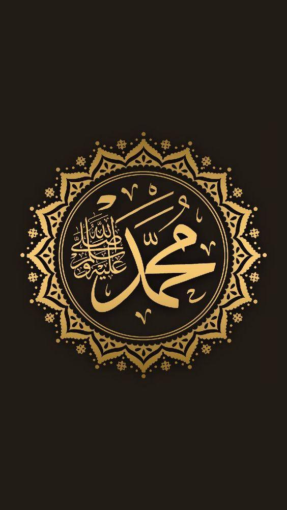 allah-muhammed-profil-resmi-1