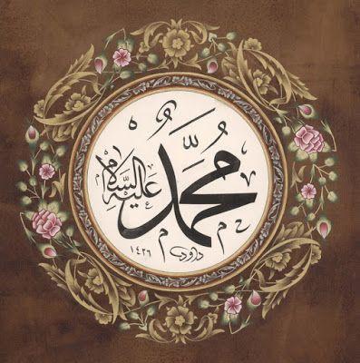 allah-muhammed-profil-resmi-10