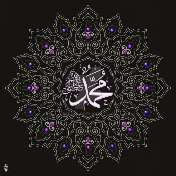 allah-muhammed-profil-resmi-2