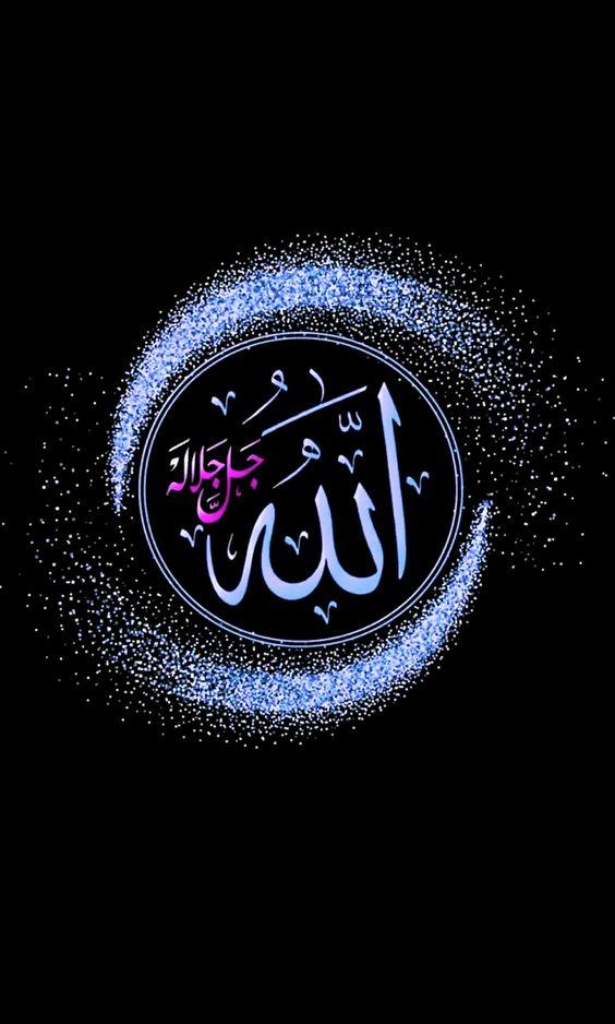 allah-muhammed-profil-resmi-4