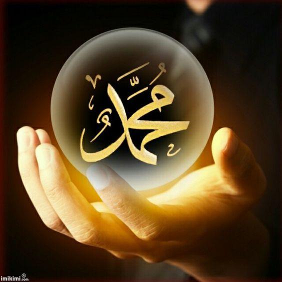 allah-muhammed-profil-resmi-5