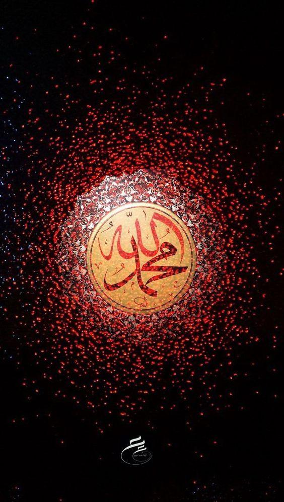 allah-muhammed-profil-resmi-6
