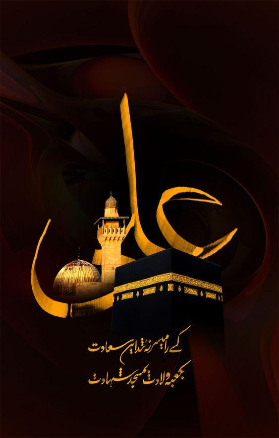 allah-muhammed-profil-resmi-8