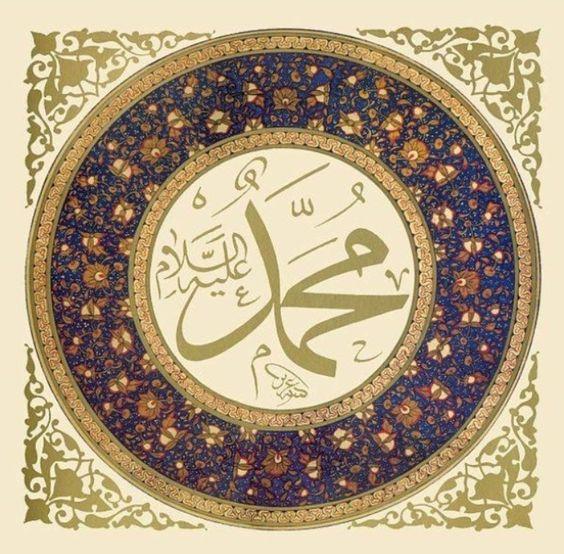 allah-muhammed-profil-resmi-9