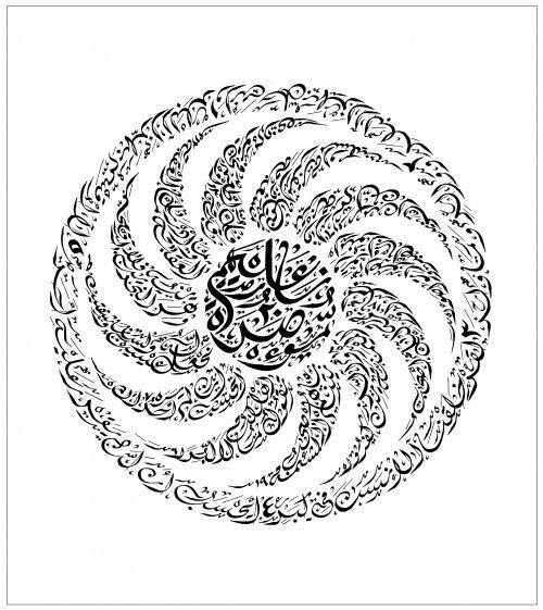 en-guzel-dini-profil-resmi-17