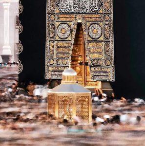 islami-whatsapp-profilleri-3