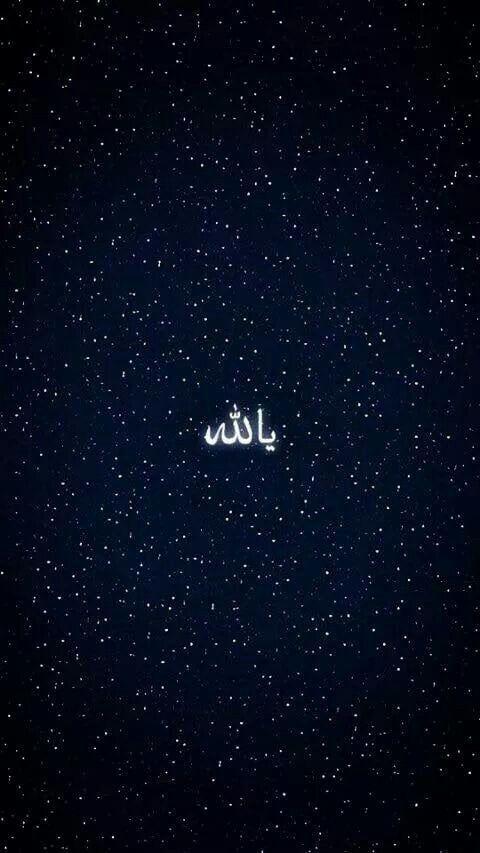 islami-whatsapp-profilleri-5