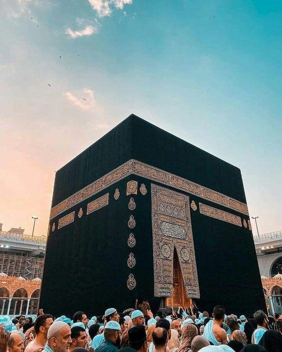 islami-whatsapp-profilleri-7