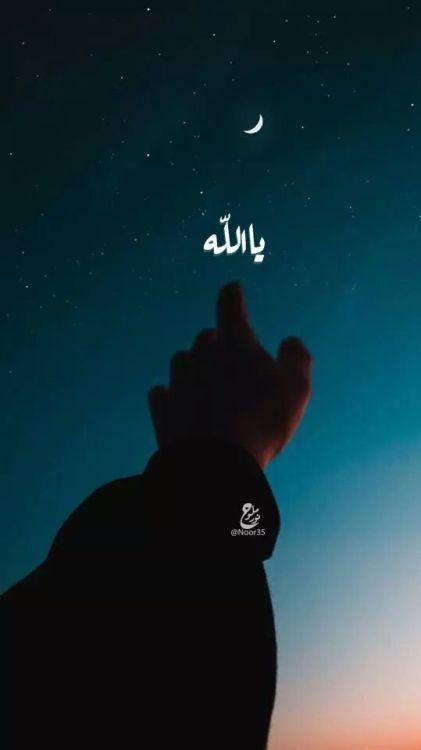 islami-whatsapp-profilleri-9