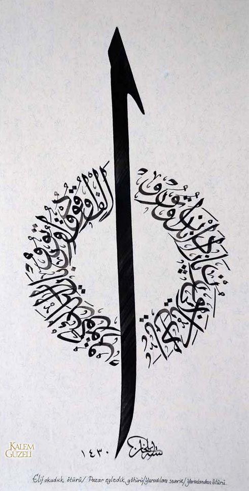 arapca-kaligrafi-sanati-10