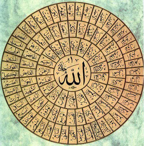arapca-kaligrafi-sanati-15