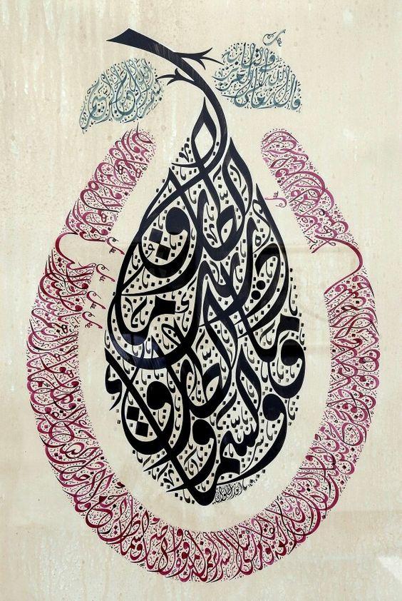 arapca-kaligrafi-sanati-18