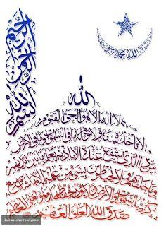 arapca-kaligrafi-sanati-19