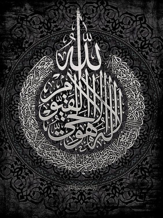 arapca-kaligrafi-sanati-21