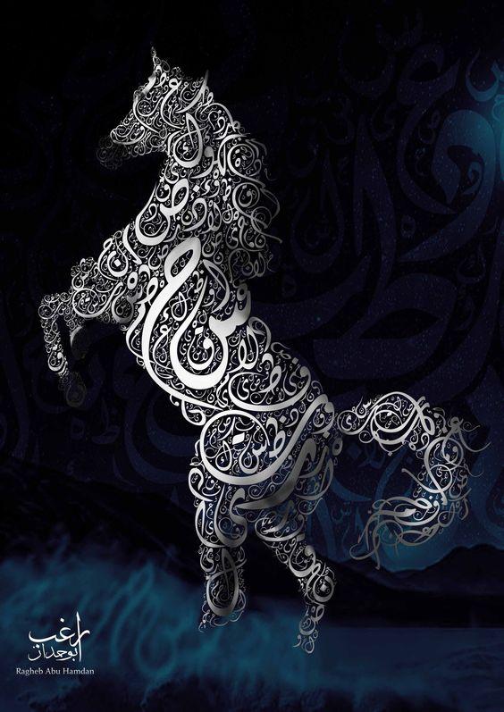 arapca-kaligrafi-sanati-22
