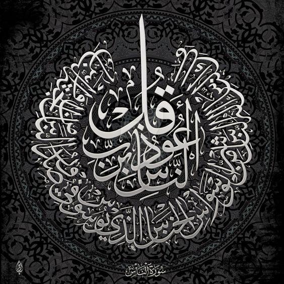 arapca-kaligrafi-sanati-25