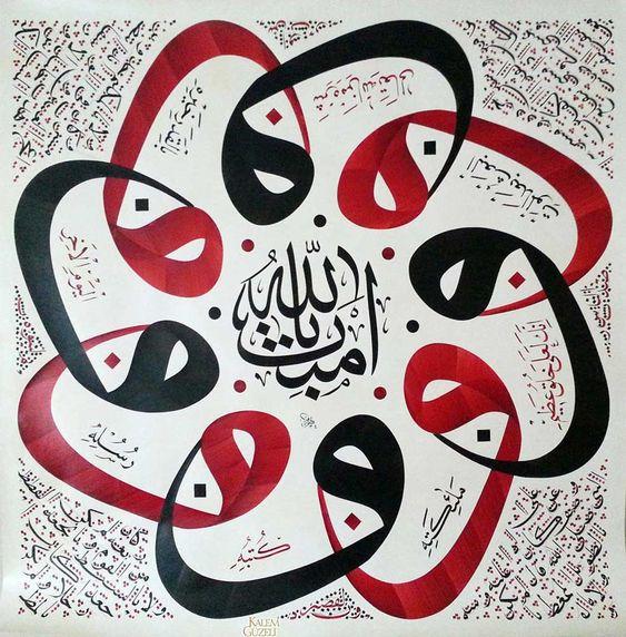 arapca-kaligrafi-sanati-26