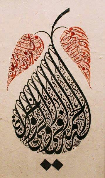 arapca-kaligrafi-sanati-27