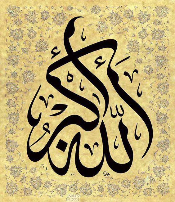 arapca-kaligrafi-sanati-28