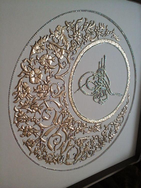 arapca-kaligrafi-sanati-3