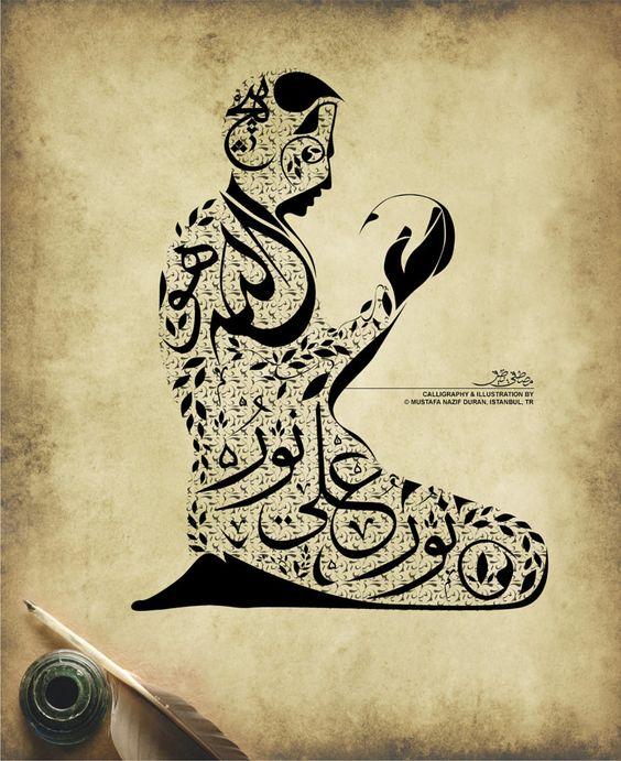 arapca-kaligrafi-sanati-31
