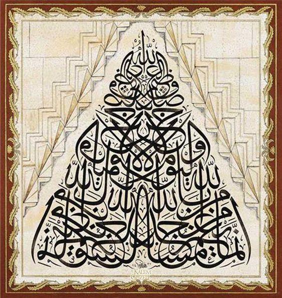 arapca-kaligrafi-sanati-5