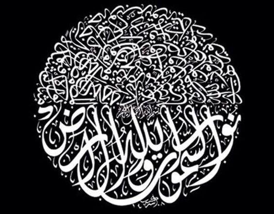 arapca-kaligrafi-sanati-6