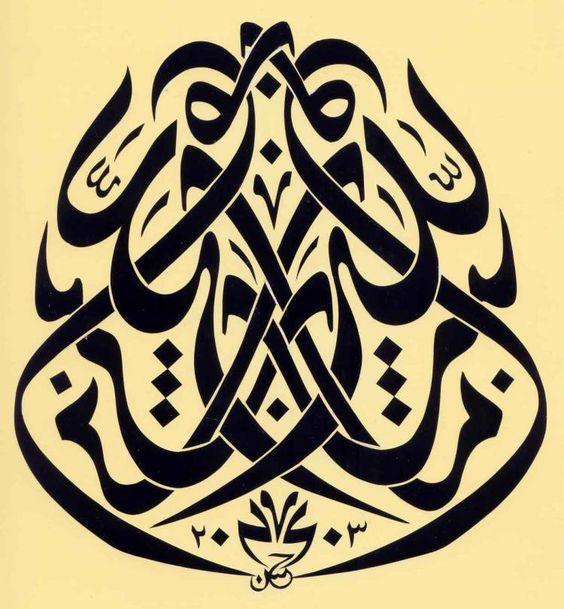 arapca-kaligrafi-sanati-7