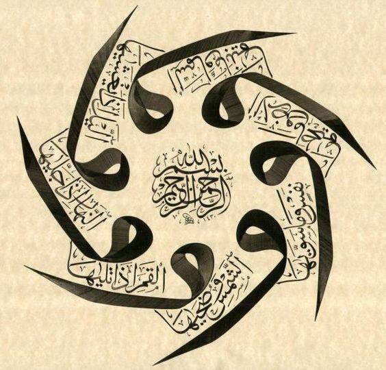 arapca-kaligrafi-sanati-9